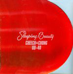 CHEECH & CHONG - Sleeping Beauty - LP