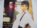 TONI BRAXTON - Another Sad Love Song - 7inch x 1