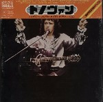 Donovan Live In Japan: Spring Tour 1973